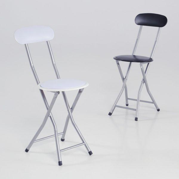 Taburete silla plegable blanca o negra muebles baratos - Sillas plegables comodas ...