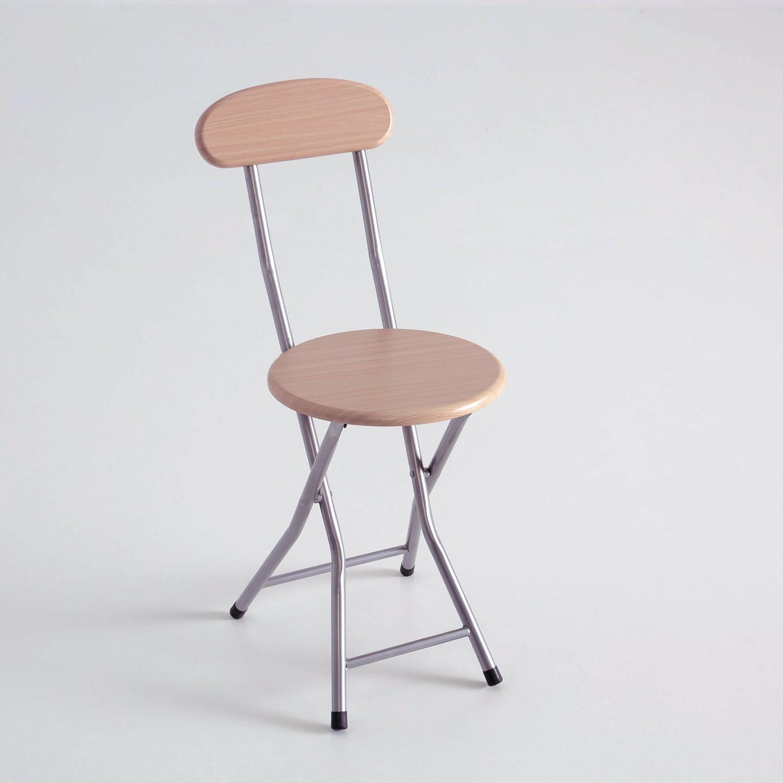 Silla taburete plegable asiento de madera muebles - Baules baratos madera ...