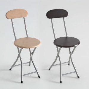 taburete-con-respaldo-madera-y-plata-5020431519-21